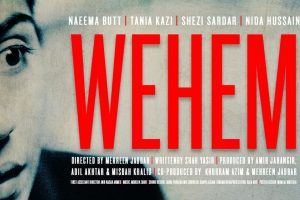 WEHEM: A Remarkable Drama Rendering a Difficult Subject Immaculately