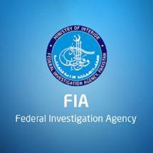 Latest FIA Job 2021 Apply online